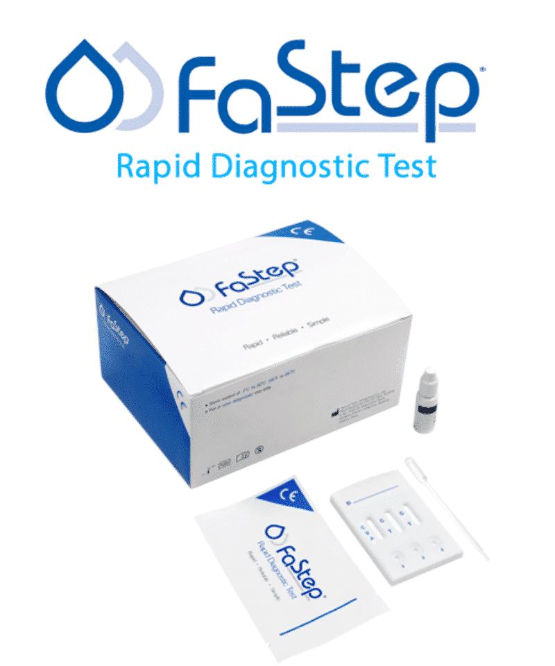 OVUS MEDICAL covid 19 test